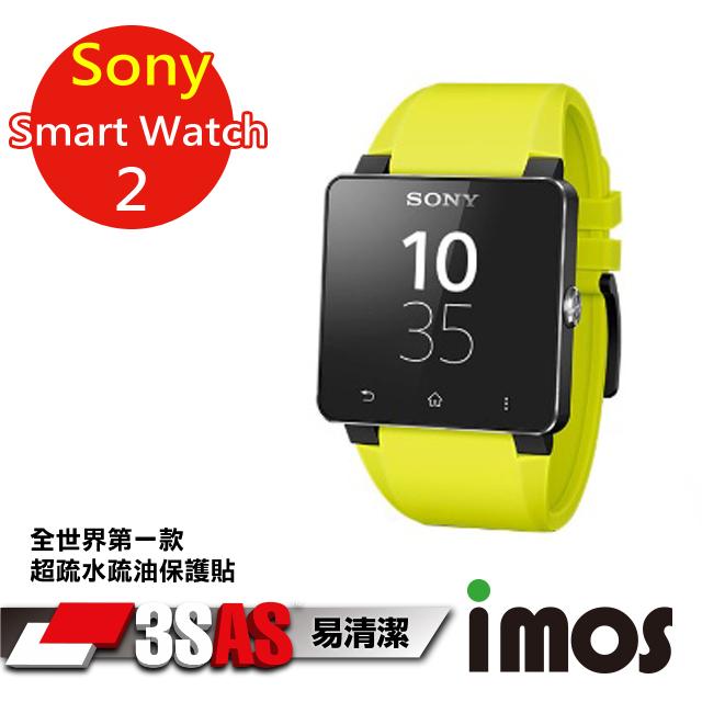 iMOS 索尼 Sony Smart Watch 2 3SAS 防潑水 防指紋 疏油疏水 螢幕保護貼