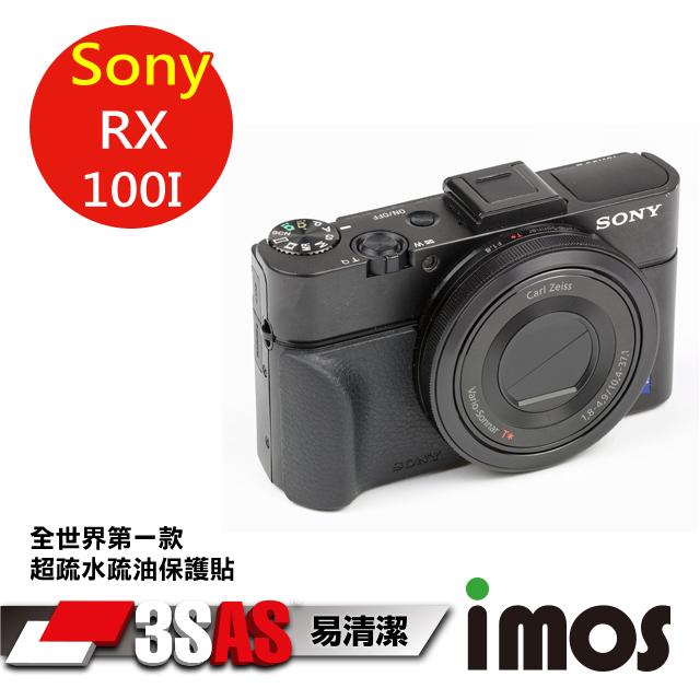 iMOS 索尼 Sony RX-100 I / II / III 3SAS 防潑水 防指紋 疏油疏水 螢幕保護貼