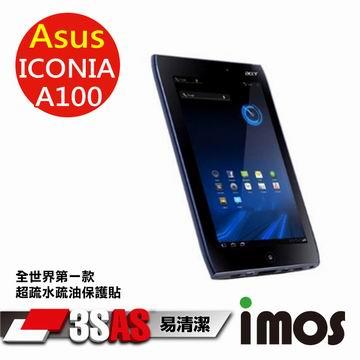 【按讚送好禮+免運】iMOS 宏碁 Acer A100 (平板) 3SAS 螢幕保護貼