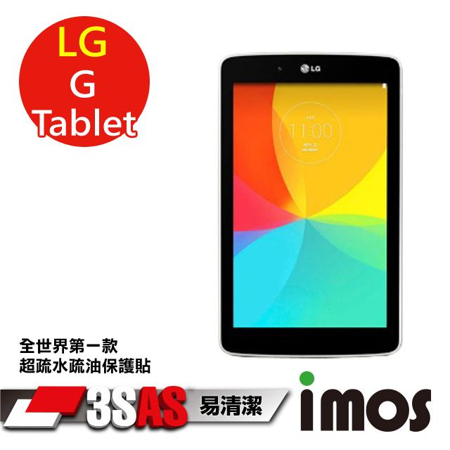 【按讚送好禮+免運】iMOS 樂金 LG G TABLET 8.0 WiFi/LTE 3SAS 螢幕保護貼