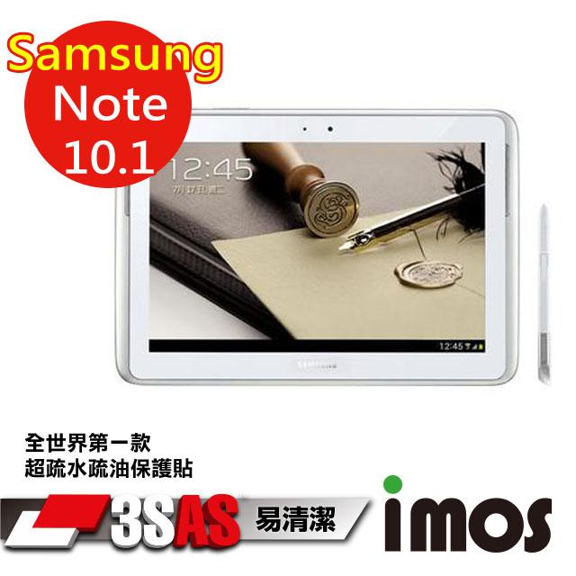 【按讚送好禮+免運】iMOS Samsung Note 10.1 / Tab2 10.吋 3SAS 螢幕保護貼