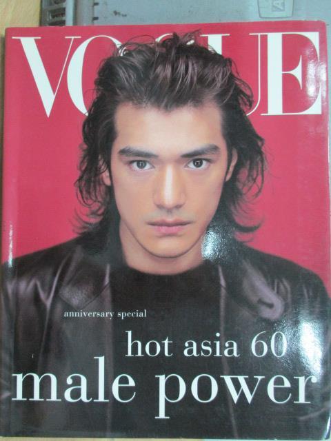 【書寶二手書T5/雜誌期刊_YBI】VOGUE_Hot asia 60 male power_封面金城武