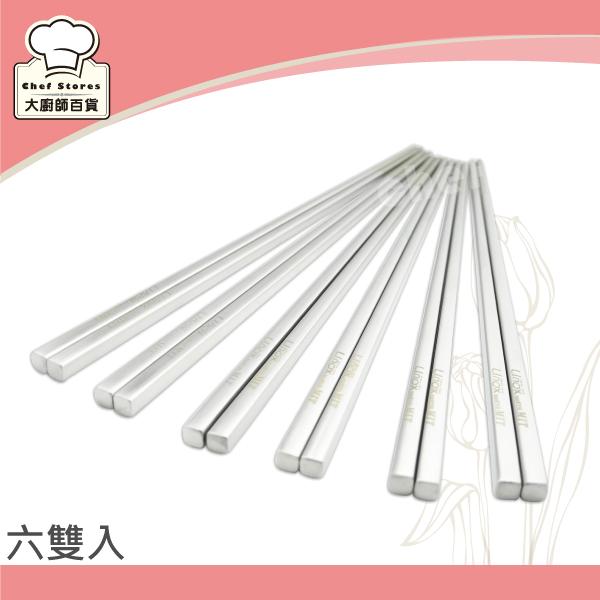 Linox維也納316不銹鋼筷子(六雙入)砂光筷24.5cm加長好夾-大廚師百貨