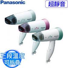 ★杰米家電☆ Panasonic 國際牌 三段溫控摺疊吹風機 EH-ND51