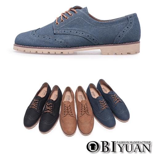 MIT手工休閒鞋【QKP99】OBI YUAN  韓版雕花紳士風綁帶皮鞋共3色
