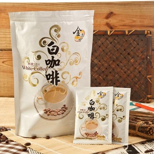 無糖白咖啡(20gx15入/包)~馬來西亞中部怡保市特產,100%白咖啡純正原味。