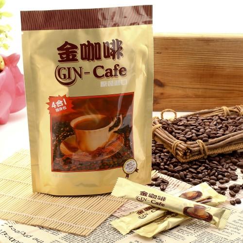 金咖啡(17gx10入/包)~最佳黃金比例的調配,更讓您有意想不到的驚艷口感。