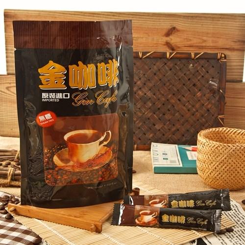 無糖金咖啡(11gx10入/包)~最佳黃金比例的調配,是無糖族最愛及強力推薦。