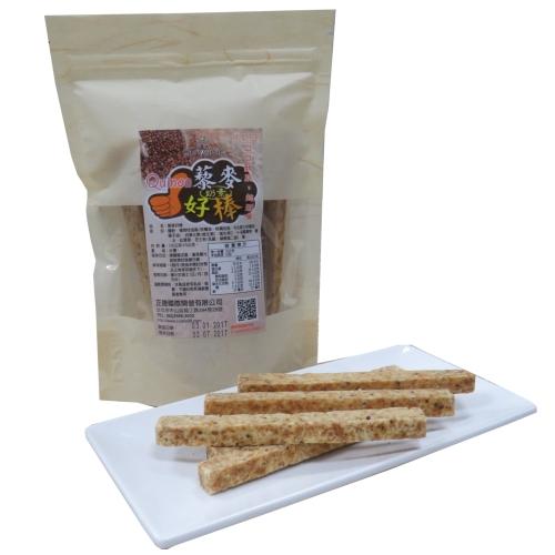 藜麥棒營養餅干(150g/包)~口口酥脆,超涮嘴即食紅藜麥餅乾。