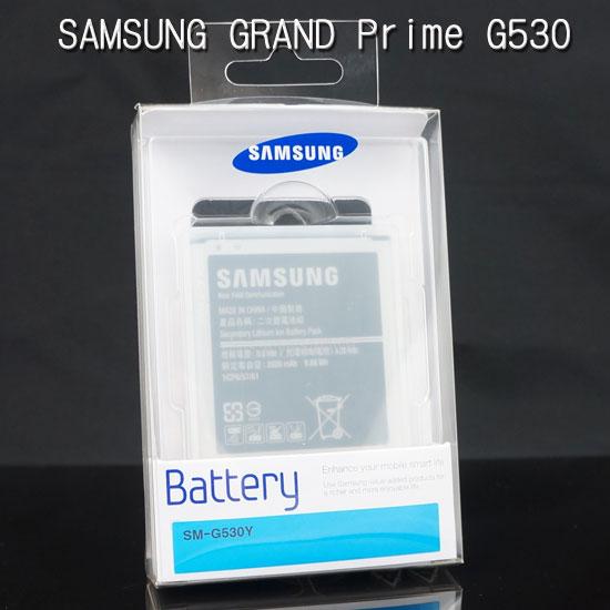 【吊卡、EB-BG530BBT】SAMSUNG Galaxy J5 J500F J5008/GRAND Prime G530Y/G530/G531 大奇機 原廠電池/原電/原裝電池 2600mAh