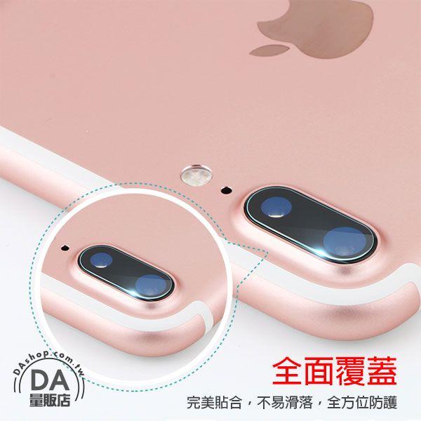 《DA量販店》apple iphone 7 透明 手機 鏡頭 鏡頭貼 保護貼 保護膜 軟膜(80-2852)