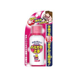 【悅兒樂婦幼用品舘】日本 丹平 草莓齒垢清潔液(69ml)
