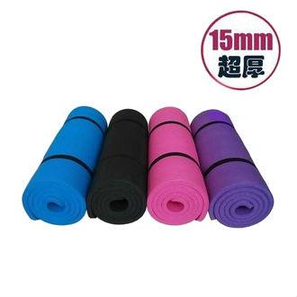超值推薦 CP值超高 超厚15MM瑜珈墊 運動墊 地墊 止滑墊 防滑墊 遊戲墊 爬行墊 附肩背帶