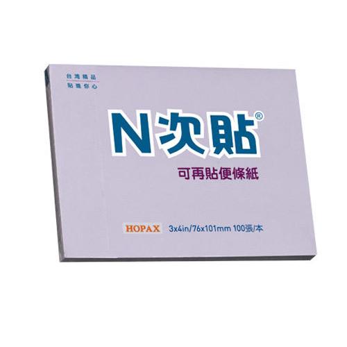 """【N次貼】 61126 紫3""""X4"""" 便條紙 /便利貼(100張/本)"""
