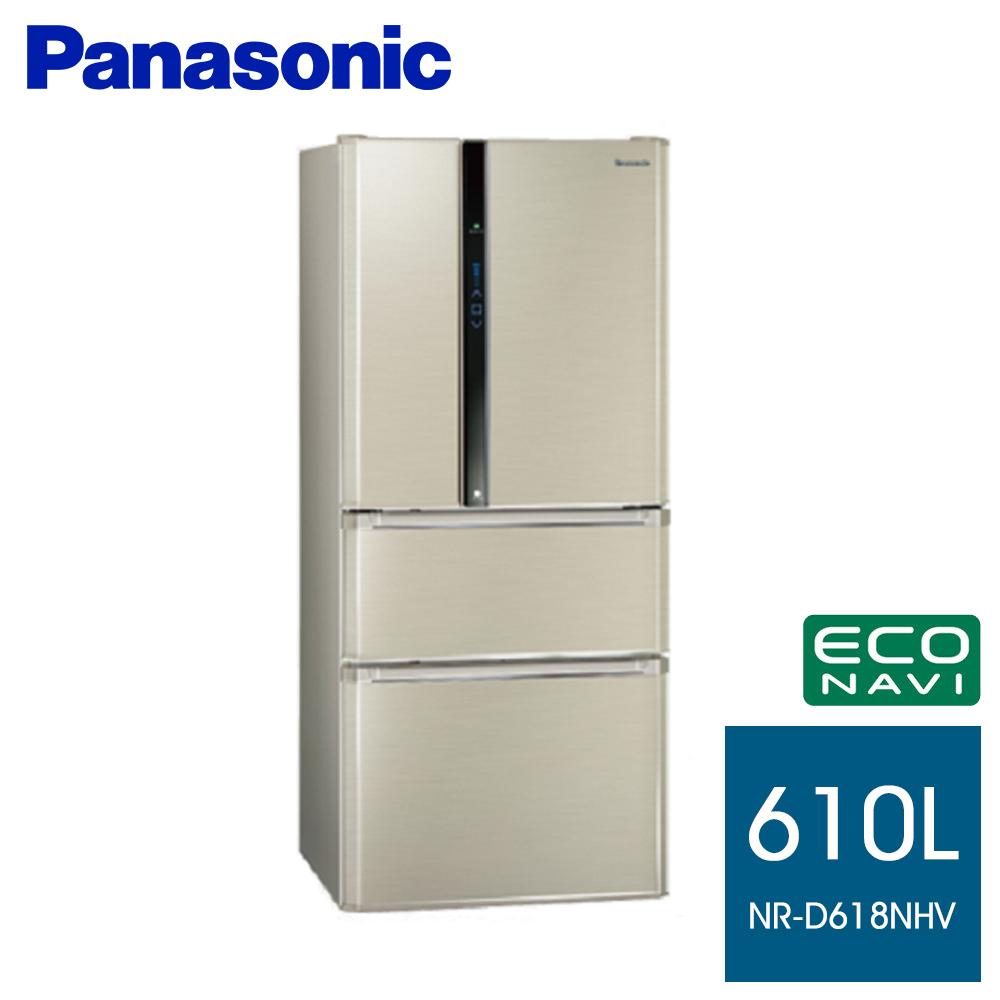 【最高送300點】國際牌 610公升ECONAVI+nanoe四門變頻冰箱【NR-D618NHV-L】