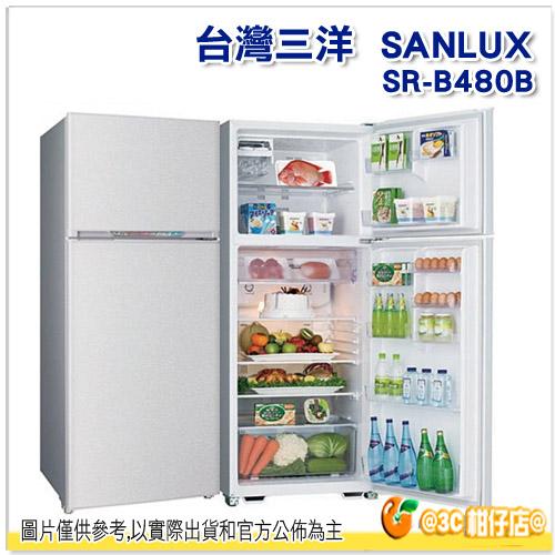 台灣三洋 SANLUX SR-B480B 靜音定頻 雙門冰箱 480L 直流變頻 節能 保固三年 SRB480B