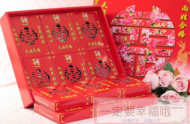 一定要幸福哦~~六色糖禮盒-男方訂婚12禮、六禮、十二禮、冰糖、桂圓