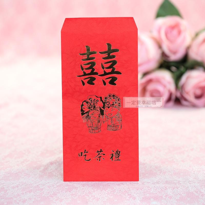 一定要幸福哦~~吃茶禮紅包袋 、結婚用品,婚俗用品, 紅包禮