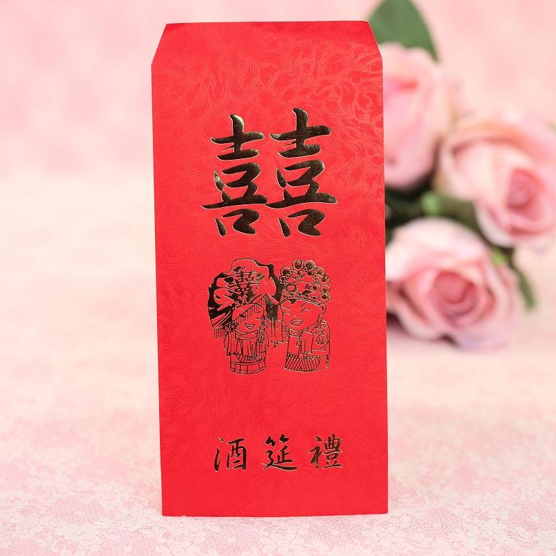 一定要幸福哦~~酒筵禮(壓桌禮)紅包袋 、結婚用品,婚俗用品, 紅包禮