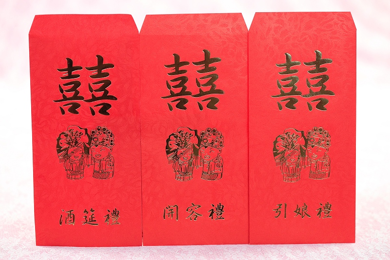 一定要幸福哦~~六禮紅包袋(A款) 、男方訂婚結婚用品、婚俗用品 、紅包袋