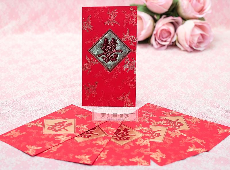 一定要幸福哦~~龍鳳喜字紅包袋(6入)、媒人禮,紅包禮,伴郎禮