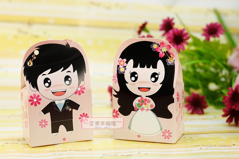 一定要幸福哦~~童話故事公主王子幸福喜糖盒、喜糖、結婚禮品
