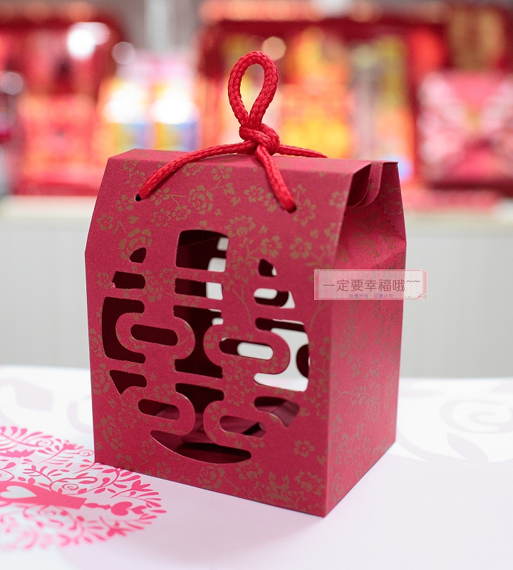 一定要幸福哦~~喜事連連喜糖盒、婚禮小物.送客禮.喜糖.結婚證書.派對