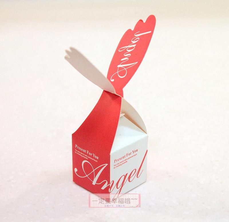 一定要幸福哦~~天使之翼喜糖盒、紙盒.婚禮小物.送客喜糖