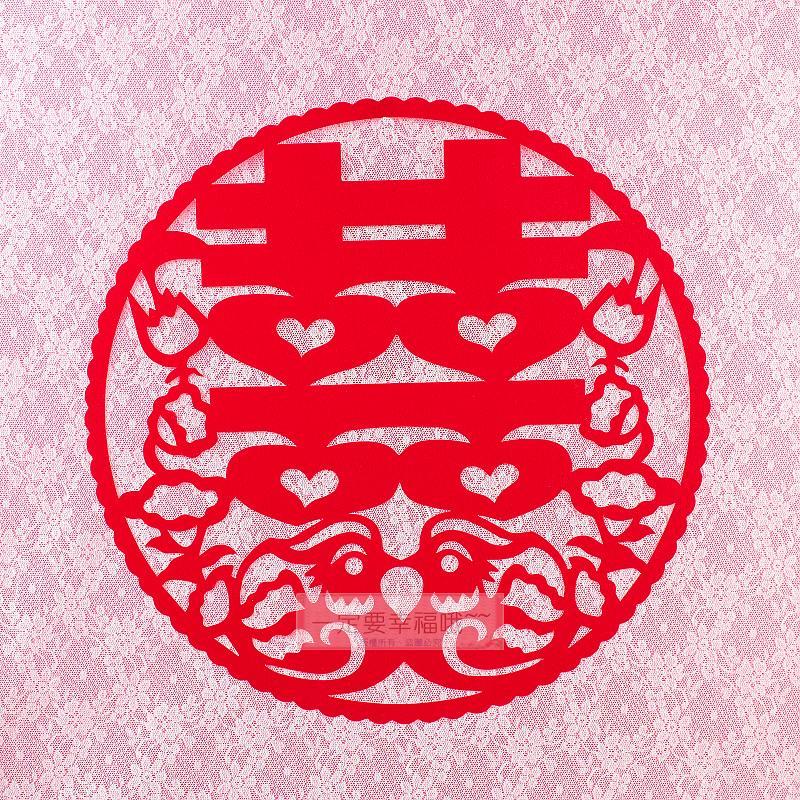 一定要幸福哦~~鴛鴦囍字(圓型)、結婚用品、婚禮佈置