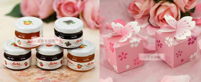 一定要幸福哦~~D'arbo 奧地利天然果醬+DIY櫻花之戀喜糖盒..婚禮小物、果醬