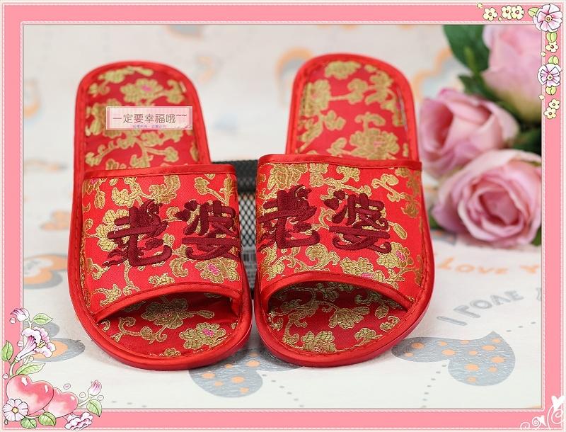 一定要幸福哦~~恩愛夫妻鞋~1組2雙、室內拖鞋 1組有2雙哦~  精緻緹花鞋面繡有老公.老婆字樣~  鞋底為防滑設計~