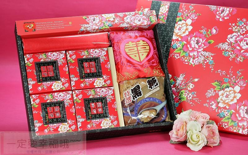 一定要幸福哦~~訂婚禮盒(文定總禮六禮)、女方訂婚用品