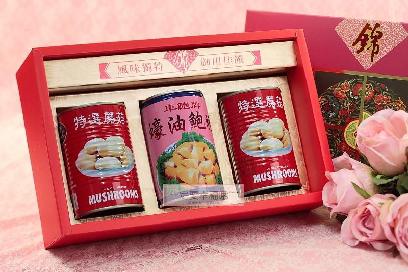一定要幸福哦~蠔油鮑塊蘑菇罐頭禮盒~-男方訂婚12禮、結婚用品、六禮、十二禮