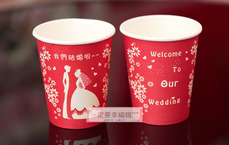 一定要幸福哦~~西式新人紙杯(一組25個)、結婚用品、吃新娘茶、訂婚奉茶