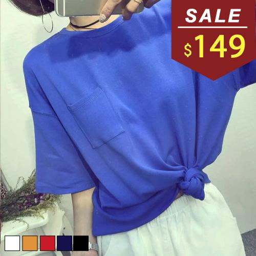 上衣 美背後開衩單口袋寬鬆T恤 小豬兒 MiNi Jule 【SCA61046551】