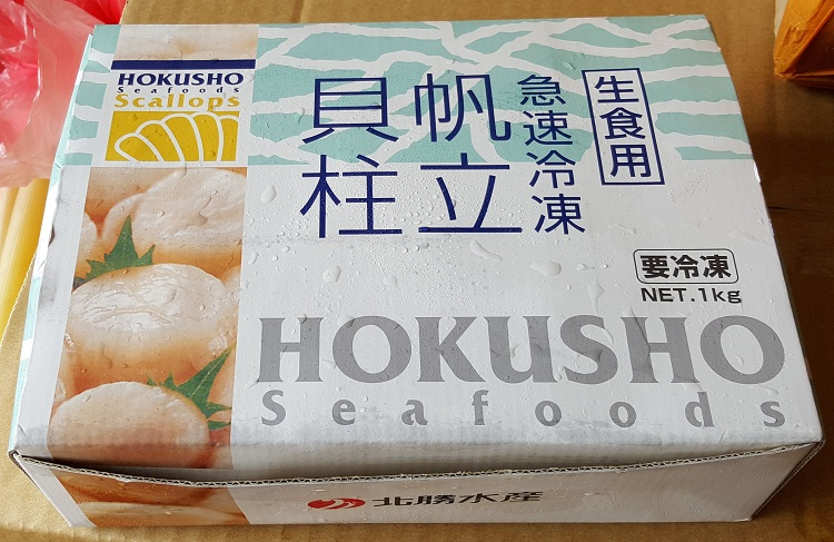 【海濱海產】北海道生干貝(S號31-35個) 4盒免運組