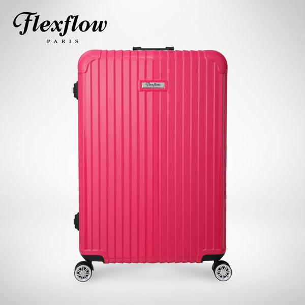 【騷包館】 Flexflow-塞納河系列法國精品智能秤重旅行箱 29吋-芭比桃紅 (黑框)FLA-16RD-29