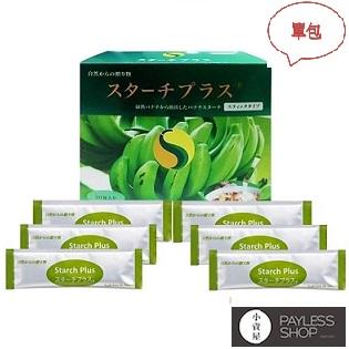 現貨【小資屋】日本VANTEK 蕉纖盈1包(5g/包) 有效日期2018.3.15