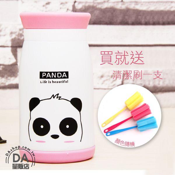 《DA量販店》聖誕禮物 送刷子 不鏽鋼 真空 白色熊貓 動物大肚杯 保溫杯 保溫瓶 260ml(84-0027)