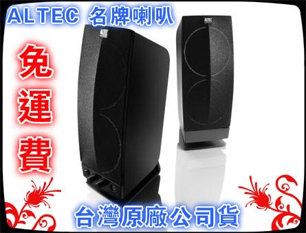 ❤免運費❤含發票-ALTEC VS2720 電腦喇叭 二件式 筆電喇叭 多媒體喇叭 省電 音箱 3.5mm LOL 英雄