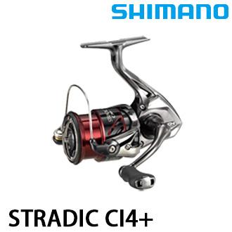 漁拓釣具 SHIMANO 16 STRADIC CI4+ C2000HGS (捲線器)