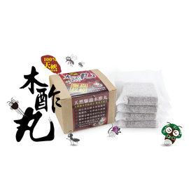 【淘氣寳寳】【木酢達人】天然木酢丸1盒.全新第二代不織布包裝.驅避蚊蟲.消除霉味.好安心【#31002】