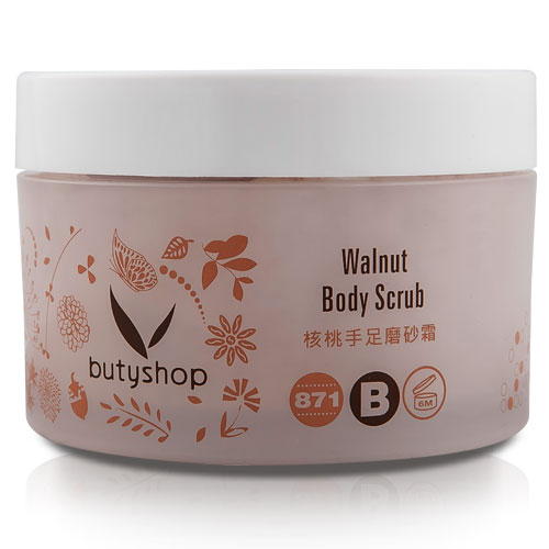核桃手足磨砂霜Walnut Body Scrub(250ml)