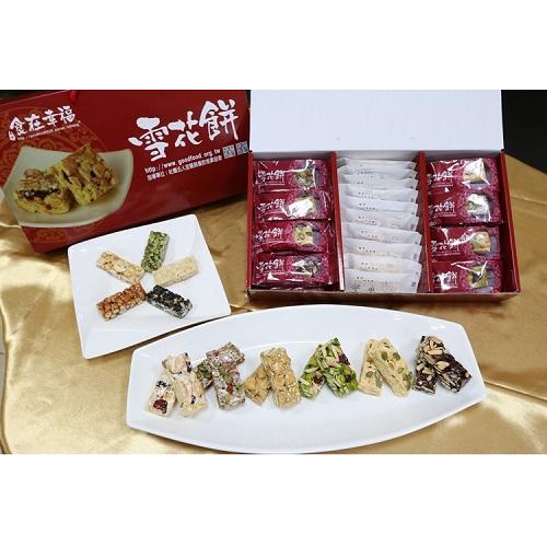 【食在幸福 雪花餅】綜合堅果雪花餅禮盒組(雪花餅15入+堅果10入)