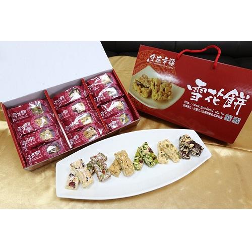 【食在幸福 雪花餅】綜合雪花餅 (大盒裝24入)