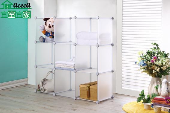 置物櫃 收納櫃 活動櫃 衣櫃 櫥櫃 斗櫃 雜物櫃DIY MIT 台灣製【宜室宜家F068】