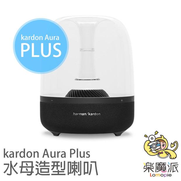 日本代購 harman kardon Aura Plus  水母喇叭 2016 最新款   Aura Spotify