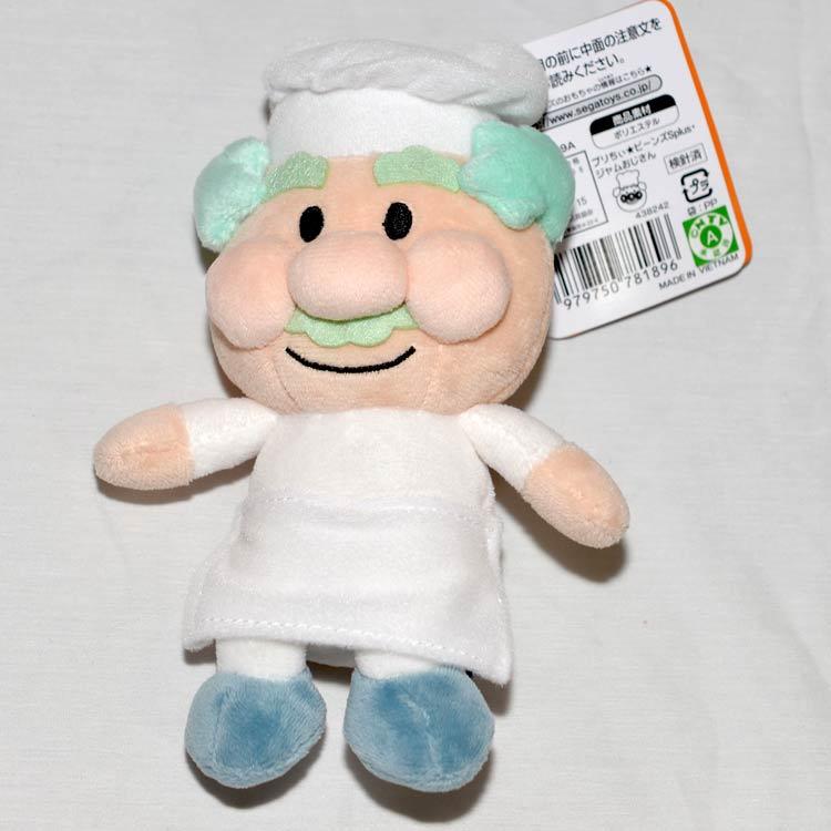 日本帶回 果醬爺爺 麵包超人 絨布玩偶 正版商品
