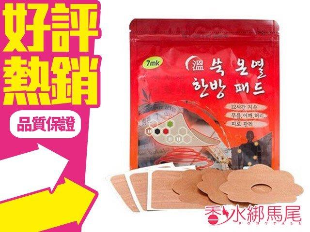 韓國 7mk 12小時發熱貼 艾草 暖宮貼 15入/包 小太陽貼 全身 腹部 經痛舒緩◐香水綁馬尾◐