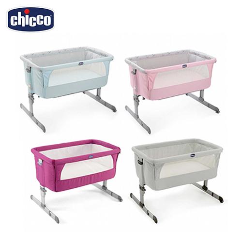 Chicco Next 2 Me多功能移動舒適嬰兒床(四色) next2me 贈好禮